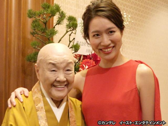 セブンルール/#44 95歳瀬戸内寂聴の美人秘書!