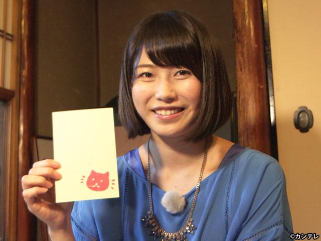 【会員無料】横山由依(AKB48)ちゃんロケ中オフショット/第14弾