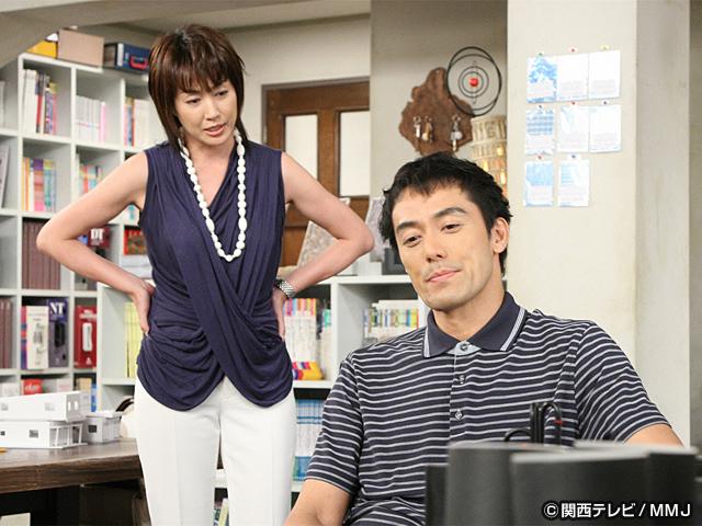 まだ結婚できない男/【結婚できない男】第11話 花柄がキライで悪いか!!