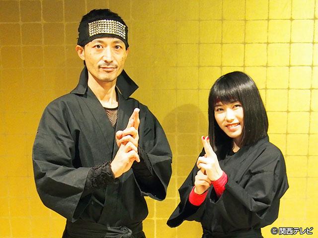 横山由依(AKB48)がはんなり巡る 京都 いろどり日記/第42回 横山姫、京を守るための修行でござるの巻