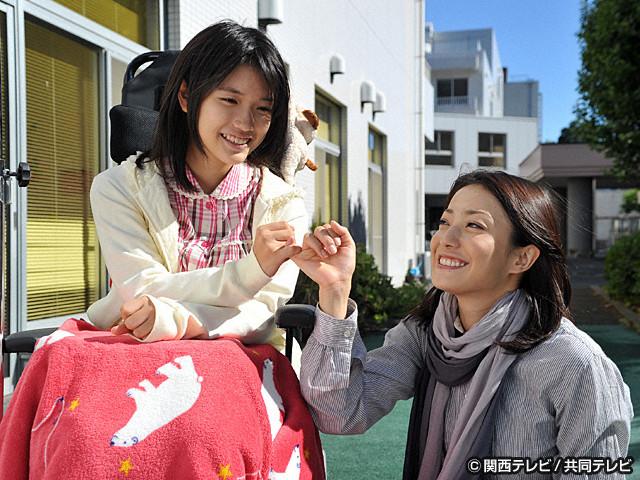 【無料】ギルティ 悪魔と契約した女/#2 復讐の鬼・愛を捨てる 2010/10/19放送分