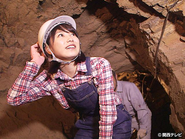 横山由依(AKB48)がはんなり巡る 京都 いろどり日記/第27話 明智光秀ゆかりの地めぐり