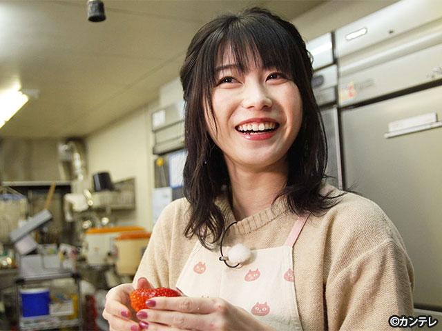 【会員無料】横山由依(AKB48)ちゃんロケ中オフショット/第42弾 ケーキ作りに挑戦!