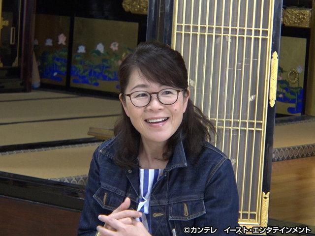 セブンルール/#102 応募殺到イベントの婚活コーディネーター