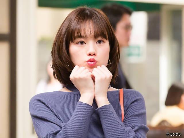 エ・キ・ス・ト・ラ!!!/#5 筧美和子 編