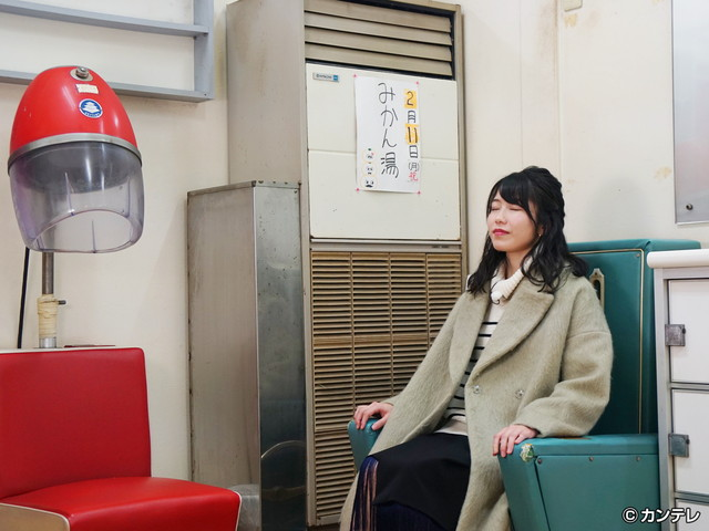 横山由依(AKB48)がはんなり巡る 京都 いろどり日記/第68回 一度は行きたい 京で湯めぐり