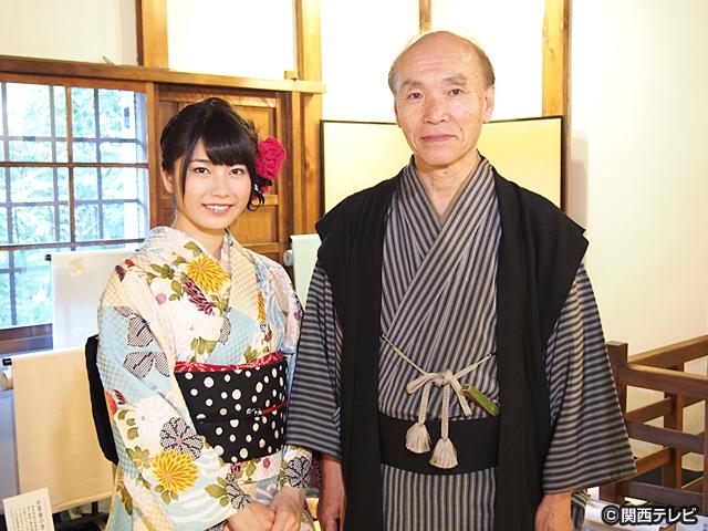 横山由依(AKB48)がはんなり巡る 京都 いろどり日記/第4話 京都で見つけた秋の色