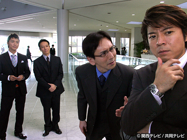スワンの馬鹿!〜こづかい3万円の恋〜/第2話 恋バトル3万男VS社長
