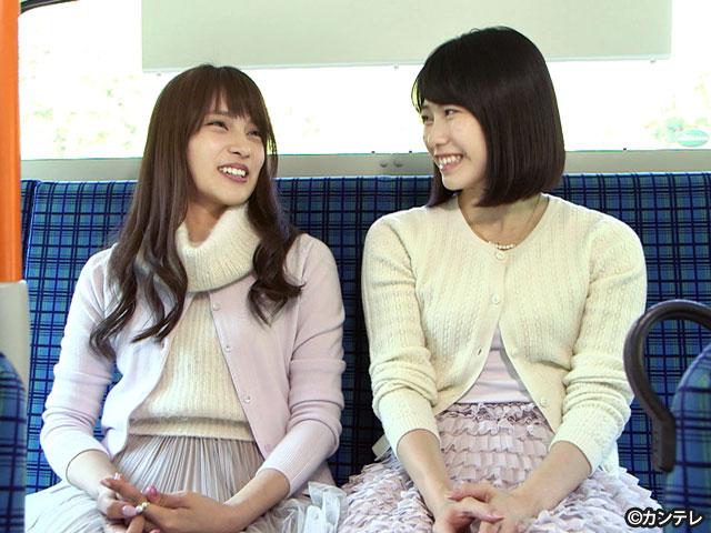 【会員無料】横山由依(AKB48)ちゃんロケ中オフショット/第15弾 with 入山杏奈ちゃん編