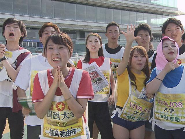 うまンchu/2019.8.24「全日本大学競馬ダービー(3) キーンランドC(G3)」