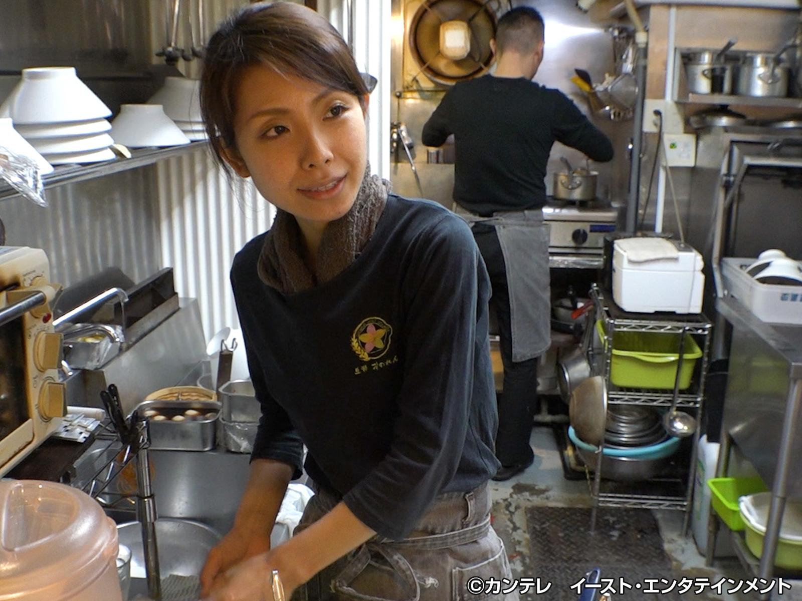 セブンルール/#36 女性に優しいラーメン店の美人店主!