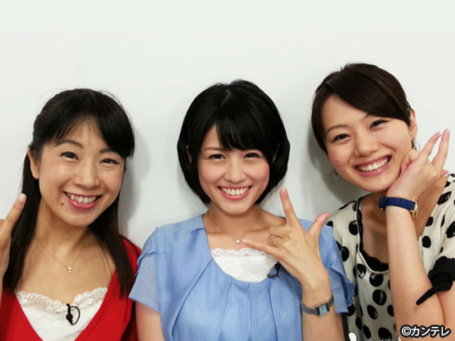 関純子 (カンテレアナウンサー)/【会員無料】高橋アナ、結婚おめでとう!女子会