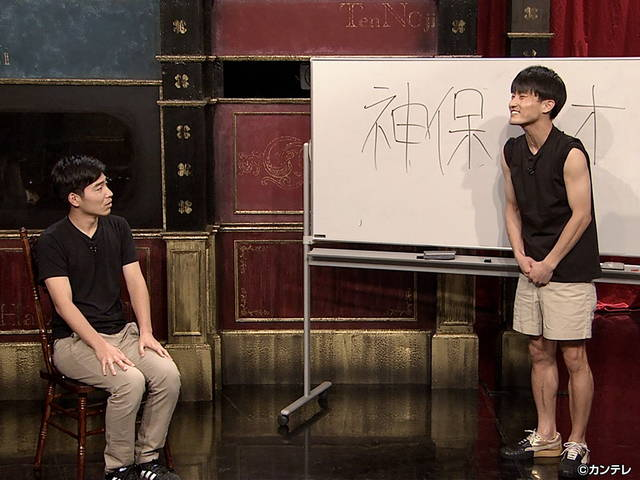 桃色つるべ〜お次の方どうぞ〜/第268回 コント師の真実