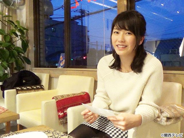 【会員無料】横山由依(AKB48)ちゃんロケ中オフショット/第6弾