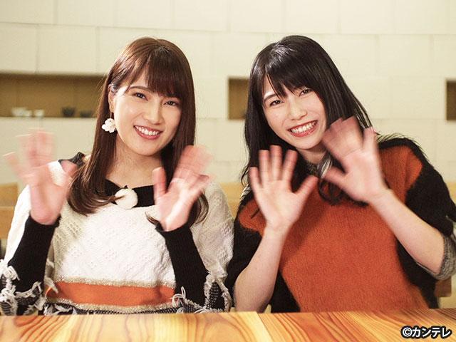 【会員無料】横山由依(AKB48)ちゃんロケ中オフショット/第39弾 入山杏奈さんと茶畑サイクリング&カフェでお茶尽くし