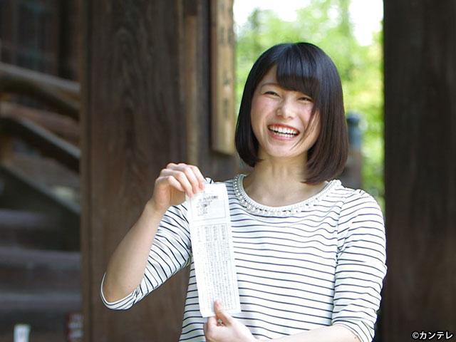 【会員無料】横山由依(AKB48)ちゃんロケ中オフショット/第10弾