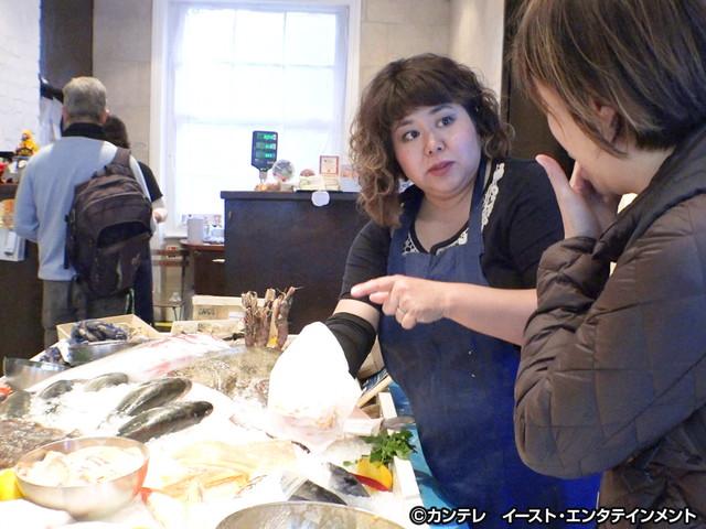 セブンルール/#76 魚を愛して25年…鮮魚店名物日本人店員はロンドン市民のアイドル