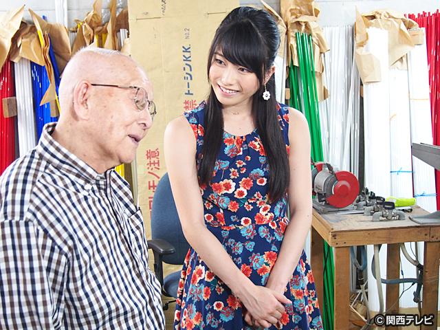 横山由依(AKB48)がはんなり巡る 京都 いろどり日記/第3話 手仕事から生まれる京の色