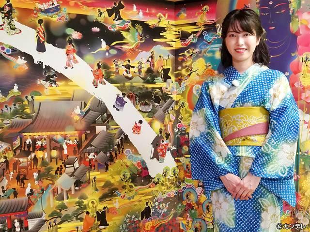 横山由依(AKB48)がはんなり巡る 京都 いろどり日記/第91回 京都で人気の極彩色アーティスト