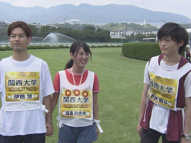 うまンchu/2019.8.17「全日本大学競馬ダービー(2) 札幌記念(G2)」