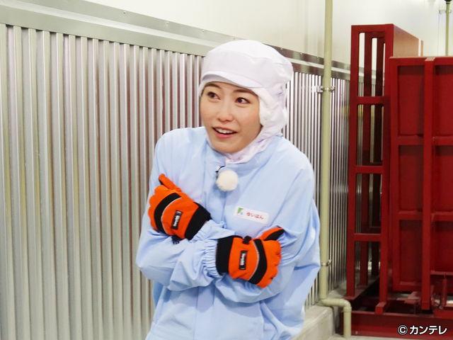 横山由依(AKB48)がはんなり巡る 京都 いろどり日記/第54回 京のオンリーワン企業