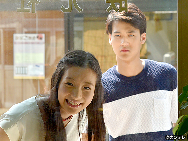 大阪環状線 ひと駅ごとの愛物語/Station9:野田駅「最後のデート」