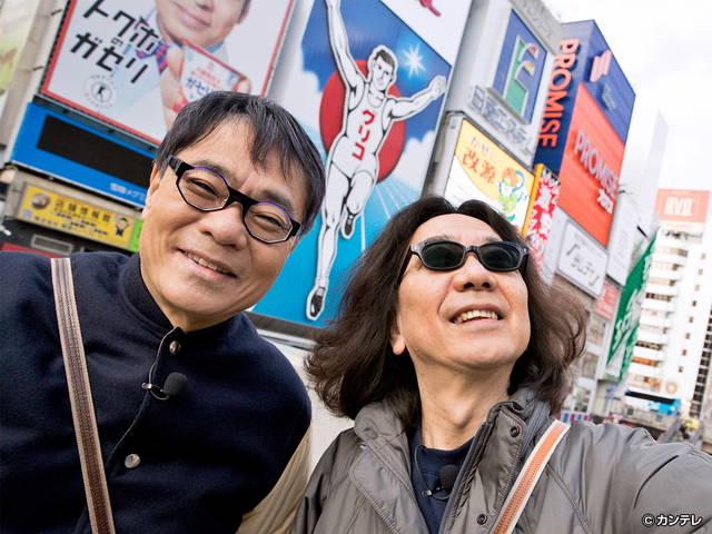 新TV見仏記〜ナニワ四天王寺編〜 2020/02/22放送分