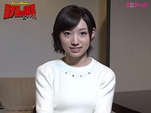 ミナミの帝王ZERO/【オリジナル】ヒロイン:太田 夢莉さん独占インタビュー!