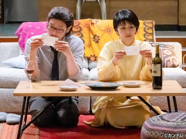 大豆田とわ子と三人の元夫/第9話 遂にクライマックス!最後の決断・幸せの行方【字】