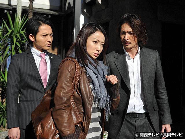 【無料】ギルティ 悪魔と契約した女/#11 永遠に愛してる… 2010/12/21放送分