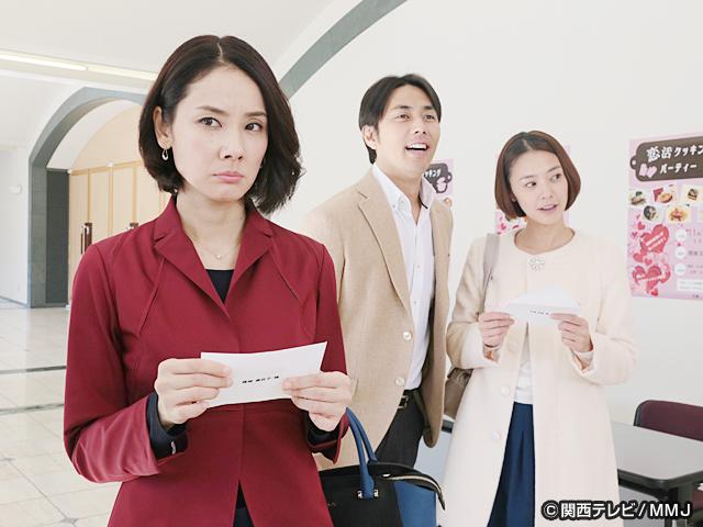 素敵な選TAXI/第5話 女と女の選択肢