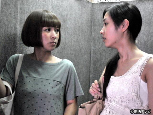 呪報2405 ワタシが死ぬ理由/第9話