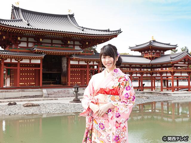 横山由依(AKB48)がはんなり巡る 京都 いろどり日記/【番外編】第21話 平安貴族の別荘地・宇治