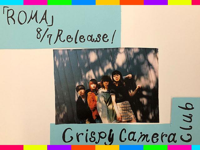 音エモン×TOWER RECORDS Eureka!/Crispy Camera Club