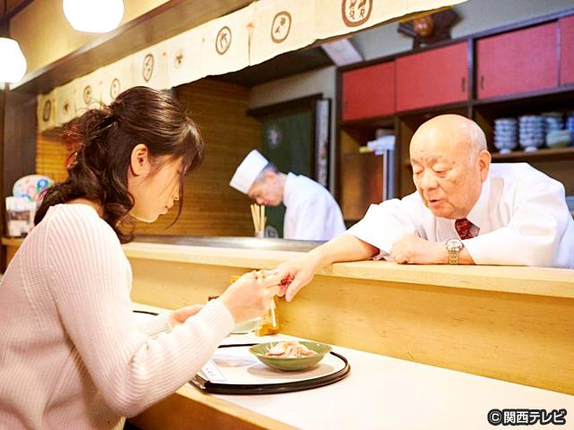 横山由依(AKB48)がはんなり巡る 京都 いろどり日記/【番外編】第20話 京都人は鶏肉好き