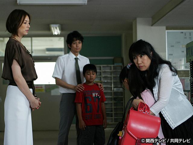 モンスターペアレント/第7話 霊感母の恐怖