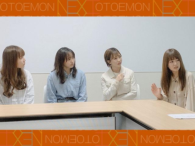 音エモンNEXT/SARD UNDERGROUND #7 メンバーが真面目にお答えします!お悩み相談大解決!!