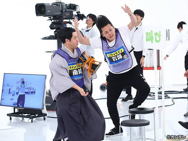 千原ジュニアの座王#100 2020/02/22放送分