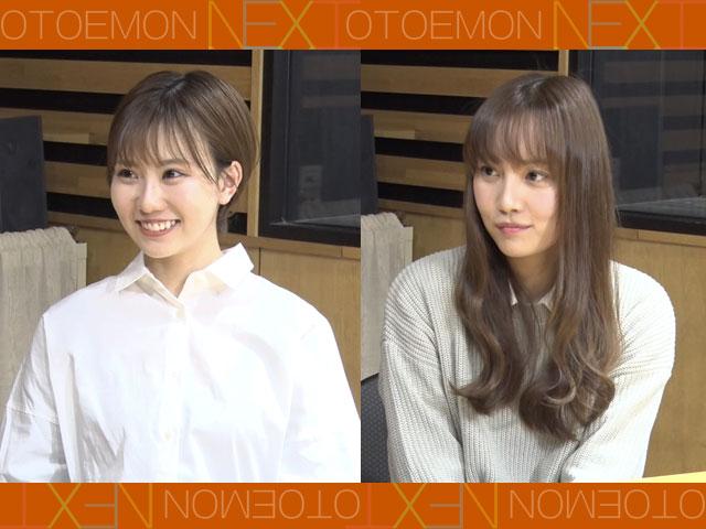 音エモンNEXT/SARD UNDERGROUND #3 素顔がまるわかり!?一問一答にチャレンジ!【赤坂&坂本編】