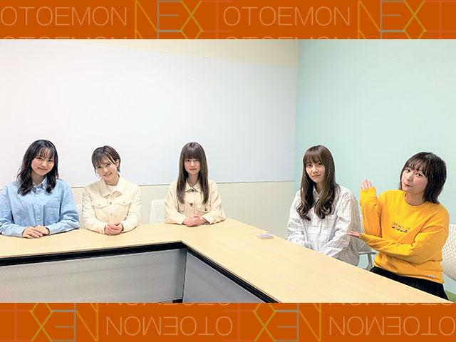 音エモンNEXT/SARD UNDERGROUND #5 特技お披露目!夏子も驚きの珍特技続出!?
