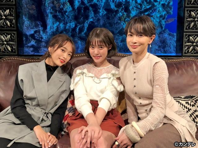 グータンヌーボ2/#9 近藤千尋×王林×長谷川京子