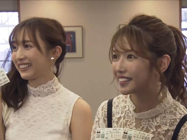 うまンchu/2019.6.29「馬券女王コンテスト2019(2) CBC賞(G3)」