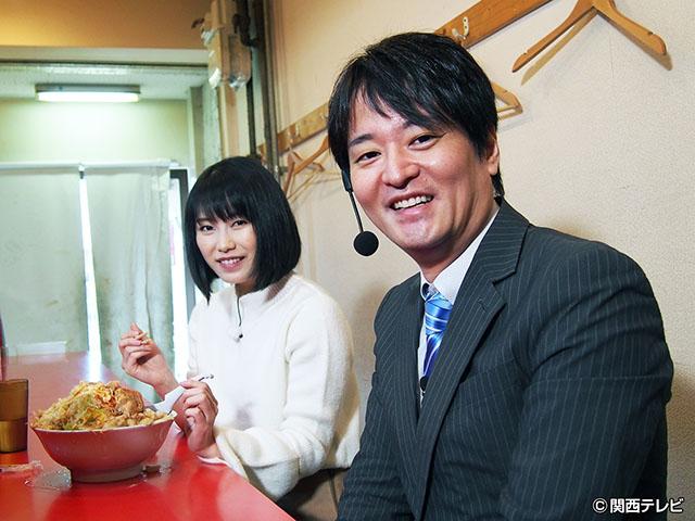 横山由依(AKB48)がはんなり巡る 京都 いろどり日記/第43回 謎の京都ラーメンを探す旅 その弐