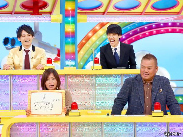 ウラマヨ!#516 絶好調のコーナンが裏側初公開SP 2020/09/26放送分
