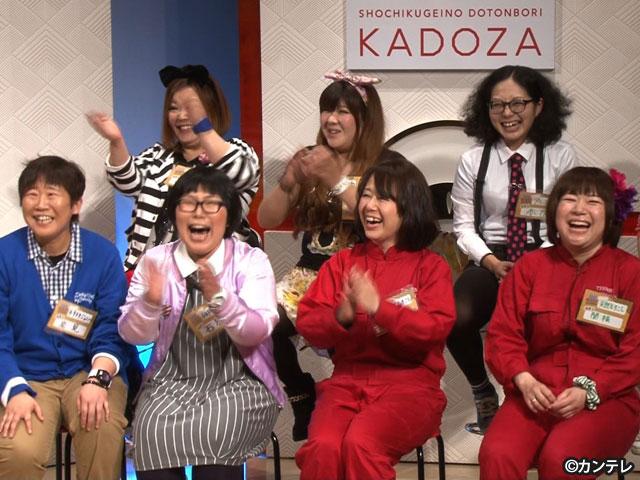 【会員無料】森脇お笑い動物園 EPISODE II/ここがすごいよ!松竹オンナ芸人!