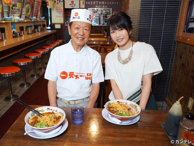 横山由依(AKB48)がはんなり巡る 京都 いろどり日記/第50回 左京区を上ル下ル