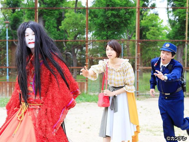 大阪環状線 Part4 ひと駅ごとのスマイル/Station8 今宮駅 「引きずり女は福を呼ぶ」