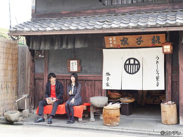 横山由依(AKB48)がはんなり巡る 京都 いろどり日記/第58回 はんなりギロリの頼子さん ドラマロケ地をブラあるき
