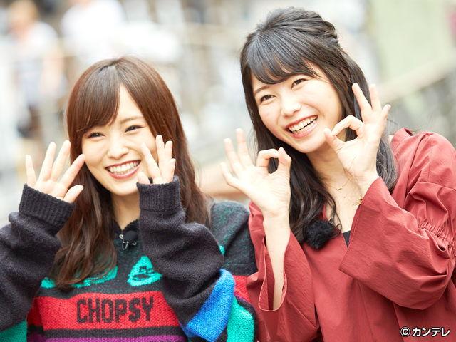 横山由依(AKB48)がはんなり巡る 京都 いろどり日記/第52回 山本彩(NMB48)と大阪をこってりめぐりまっせSP