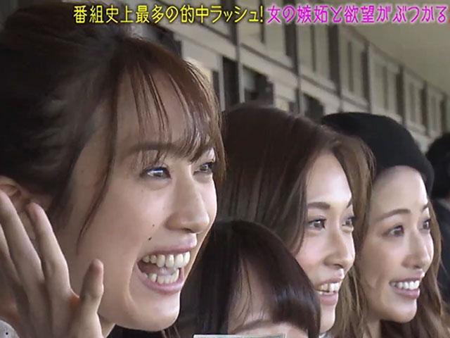 うまンchu/2018.12.15放送「馬券女王コンテストリベンジ 後編(朝日杯FS)」